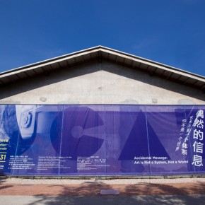 The 7th Shenzhen Sculpture Biennale Organized by OCAT, Photo by Jiang Tao 0002