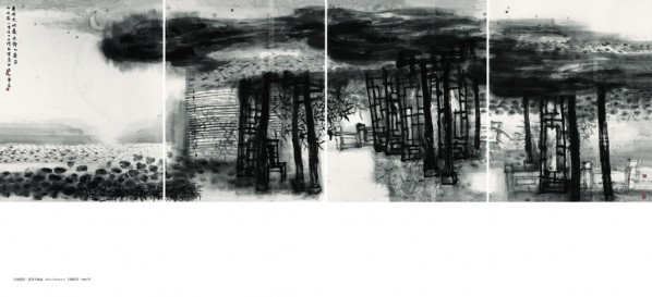 Wang Huangsheng, Remote Heaven and Earth In the Scroll Painting, 2006; ink on paper, 600×180cm