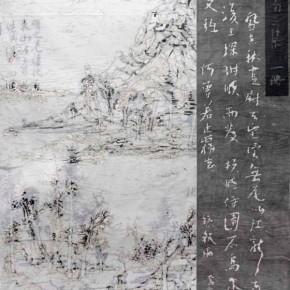 Wang Tiande, Digital-No11-MHG011