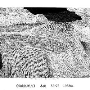 Xu Bing, Hills, 1988; woodcut, 53×73cm