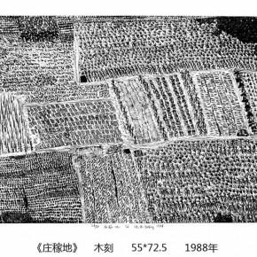 Xu Bing, The Cropland, 1988; woodcut, 55×72.5