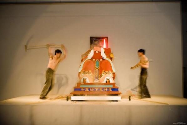 Zhan Wang, 86 Divine Figures (2008)