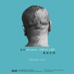 Jin Shan's new project Thug Life summaries his thoughts over the past two years