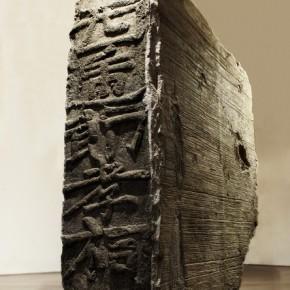 02 Ying Tianqi, Brick Soul 01, 2012; Mixed Media, 310 x 96 x 322cm