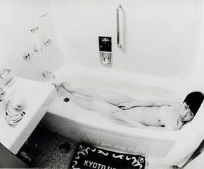 02 Yoko in the bath, from Sentimental Journey