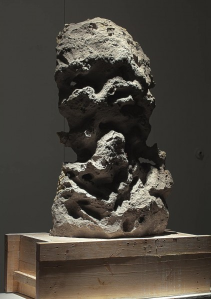 """A Stone created by""""Suyuan Stone Generator"""" (2010)"""