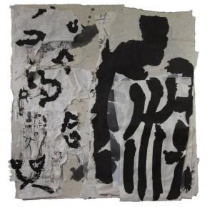 Conceptual Calligraphy No.1206, 133 x 127 x 2.2 cm, 2012