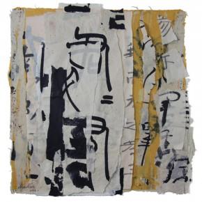 Conceptual Calligraphy No.1208, 78 x 75 x 2 cm, 2012
