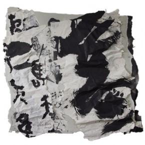 Conceptual Calligraphy No.1211, 130 x 136 x 3.2 cm, 2012