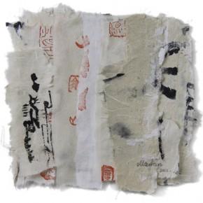 Conceptual Calligraphy No.1219, 21 x 19.5 x 1.3 cm, 2012