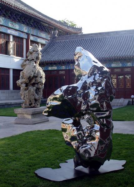 Rockery Stone42# exhibited at Arthur M. Sackler Museum of Art and Archaeology at Peking University