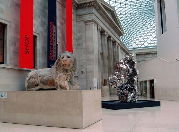 Rockery Stone exhibited at British Museum in 2008