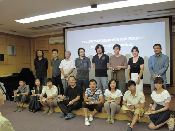 The Awarding Ceremony of 2012 Graduate Excellent Works