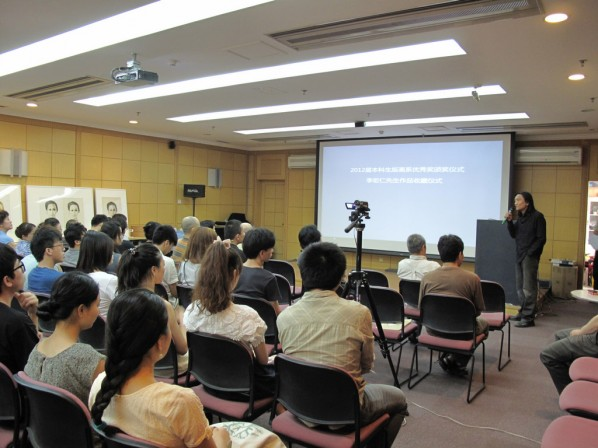 The collection ceremony of Li Hongren's  Anti-Japanese Heroine Zhao Yiman & the Awarding Ceremony of 2012 Graduate Excellent Works