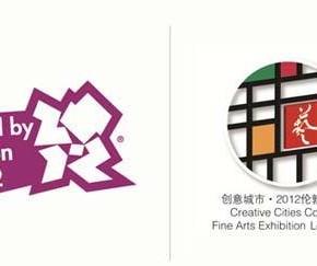 00 Logo of 'Inspire'