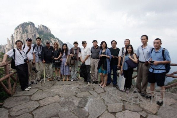 01 Photo took during Dialogues among the Chinese and Foreign Artists at Huangshan