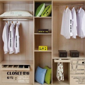 01 Poster of Closet at ifa gallery