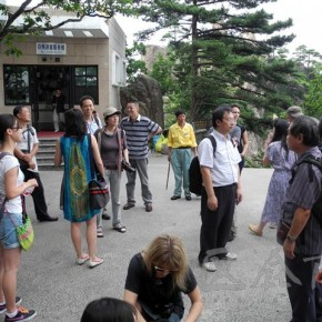 04 Photo took during Dialogues among the Chinese and Foreign Artists at Huangshan