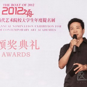 04 Zhang Zikang, Director of Today Art Museum
