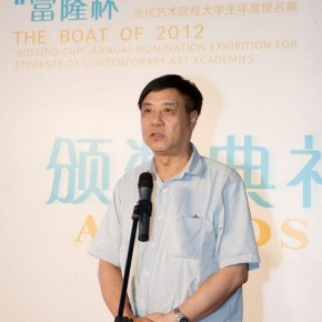05 Jiang Lu, President of Tianjin Academy of Fine Arts, Guest of Honor for Nomination Exhibition 2012