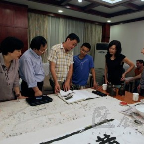05 Photo took during Dialogues among the Chinese and Foreign Artists at Huangshan