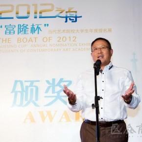 06 Shen Yuhui, President of Aussino World Wines, Sponsor of Nomination Exhibition 2012