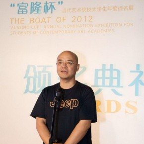 08 Prof. Yu Xiaodong from Tianjin Academy of Fine Arts spoke at the ceremony