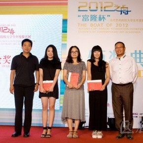 10 Zhang Zikang, Shen Yuhui and 3 Gold Awards winners