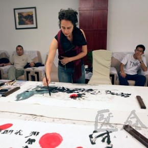 11 Photo took during Dialogues among the Chinese and Foreign Artists at Huangshan