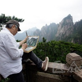 13 Photo took during Dialogues among the Chinese and Foreign Artists at Huangshan