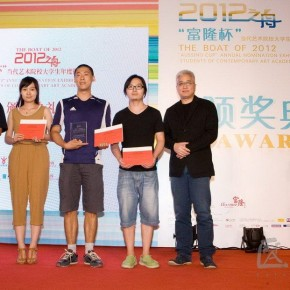 13 Xu Lei, Artistic Director of Today Art Museum, Prof. Yu Xiaodong, Tianjin Academy of Fine Arts and The Best Curatorial Team Award