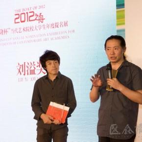 15 Gao Rongguo and Liu Yi