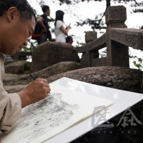 15 Photo took during Dialogues among the Chinese and Foreign Artists at Huangshan