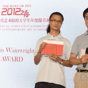16 Zhang Bo, Director of Representative Office of University of the Arts London in Beijing and Jiang Peiyuan