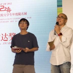 17 He Yingjie and Gu Wenda