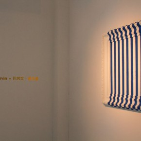 18 Exhibition View of Closet at ifa Gallery; Photo: Jessie Yingying Gong, Courtesy ifa gallery