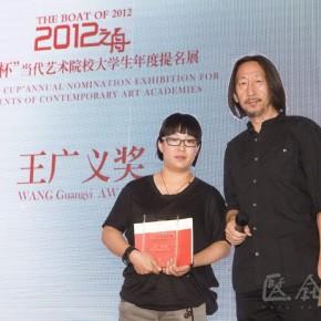 18 Zhong Ping and Wang Guangyi