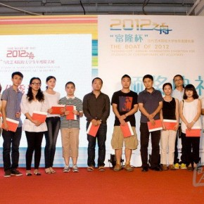 19 Dong Bingfeng, artist and curator, He Guiyan from Sichuan Academy of Fine Arts with 17 Excellence Awards winners