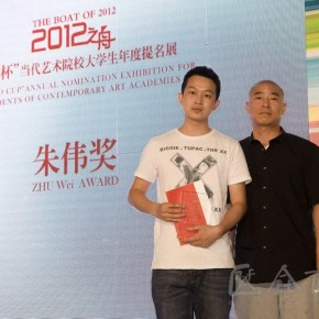 20 Yao Hao and Zhu Wei