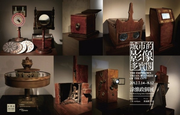 Poster of The Emperor's Treasure Chest of the City