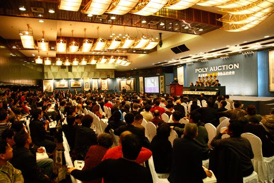 Ullens Auction at  Poly International Auction, Beijing
