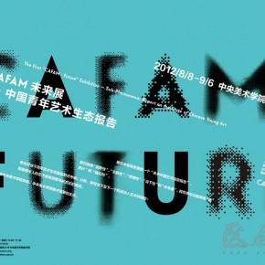 01 Poster of CAFAM FUTURE exhibition