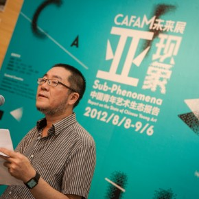 01 Wang Huangsheng chaired the opening ceremony of The First CAFAM• Future Exhibition--Sub-Phenomena Report on the State of Chinese Young Art