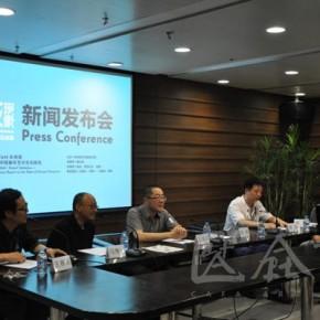 02 Press Conference of CAFAM FUTURE Exhibition