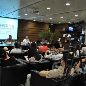 03 Press Conference of CAFAM FUTURE Exhibition