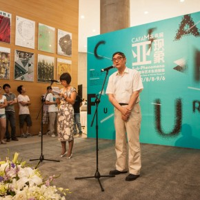 04 Pan Gongkai spoke at the opening ceremony of The First CAFAM• Future Exhibition--Sub-Phenomena Report on the State of Chinese Young Art