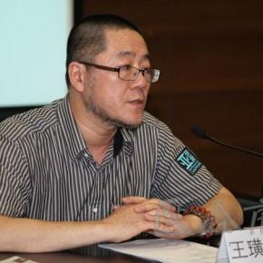 04 Wang Huangsheng, Director of CAFAM