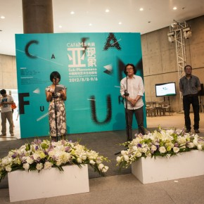 06 Xu Bing spoke at the opening ceremony of The First CAFAM• Future Exhibition--Sub-Phenomena Report on the State of Chinese Young Art