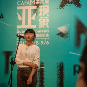 08 Jiao Meng spoke at the opening ceremony of The First CAFAM• Future Exhibition--Sub-Phenomena Report on the State of Chinese Young Art