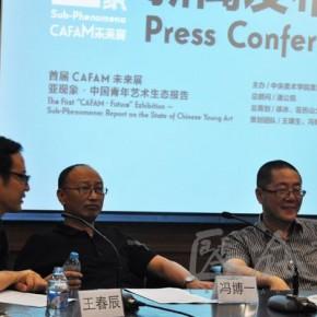 09 Press Conference of CAFAM FUTURE Exhibition